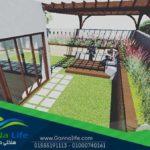 حديقة السطح